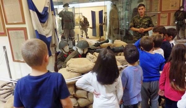 Πολεμικό μουσείο